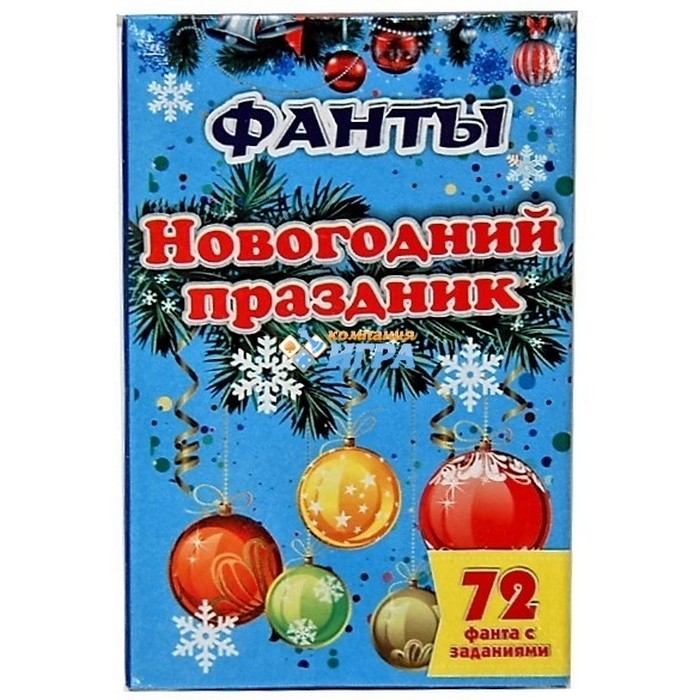 Купить Настольная игра Фанты Новогодний праздник, NoBrand