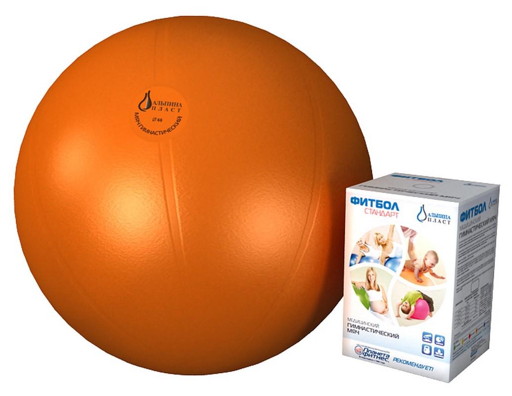 Фитбол гимнастический Альпина Пласт Стандарт 55 см. оранжевый фото