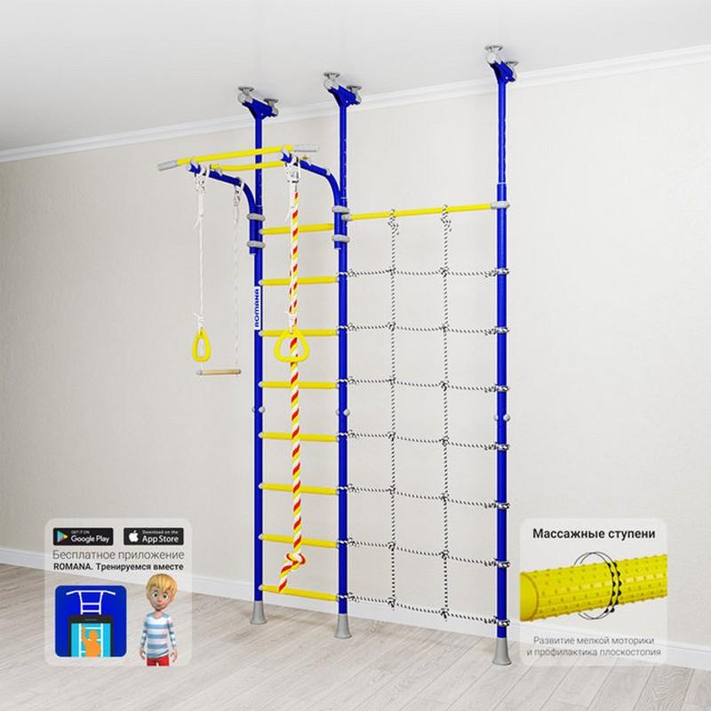 Купить Шведская стенка Romana Karusel R3 ДСКМ-3-8.06.Г1.490.18-28, Дск для дома