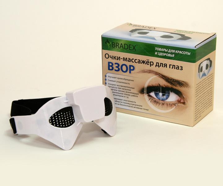Массажер для лица и глаз Bradex Взор KZ 0009