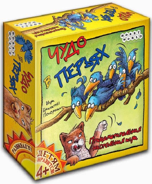 Настольная игра Чудо в Перьях Hobby World 1344