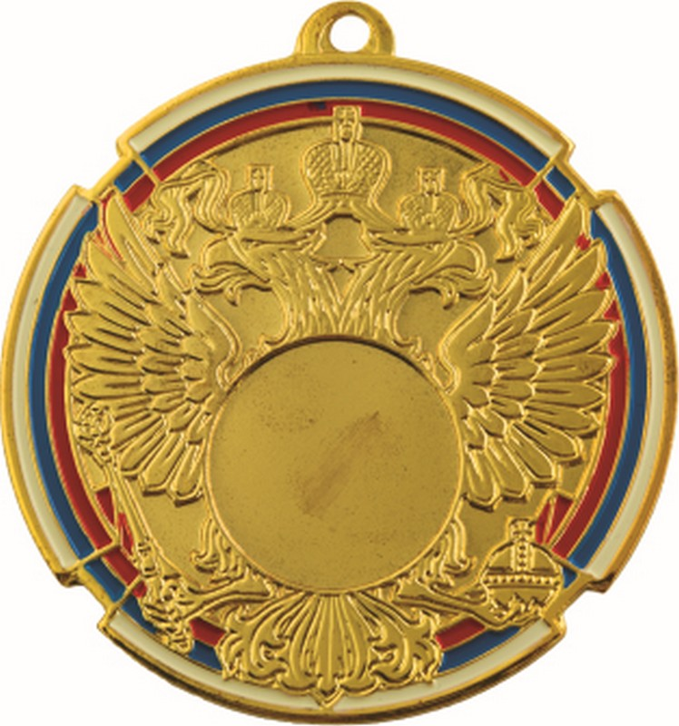 Медаль MD Rus. 70 G