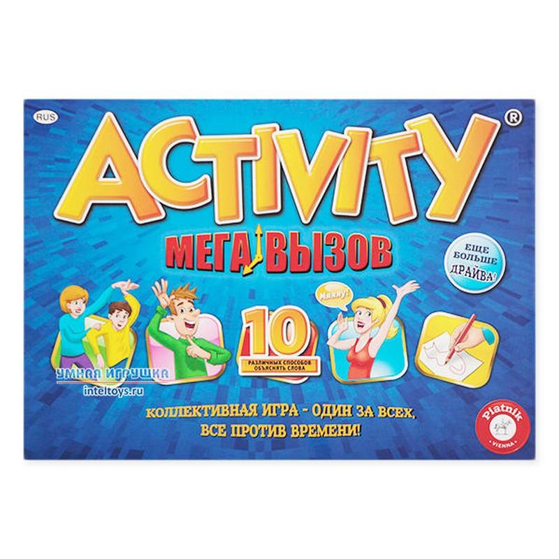 Купить Настольная игра Piatnik 792021 Activity Мега вызов, Настольные игры