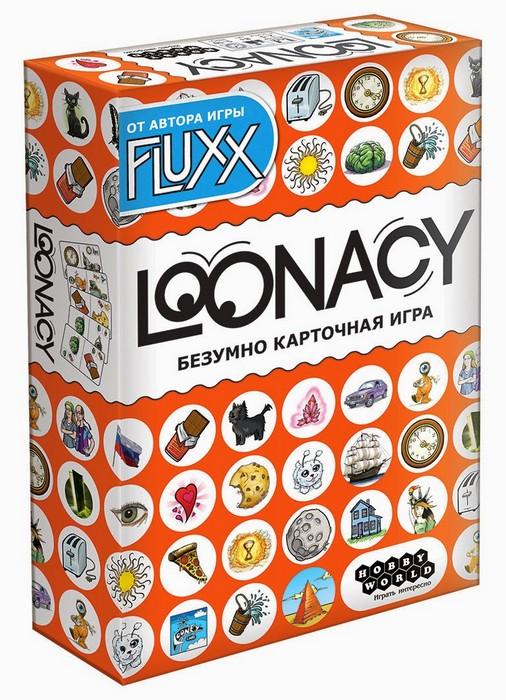 Loonacy hw1339