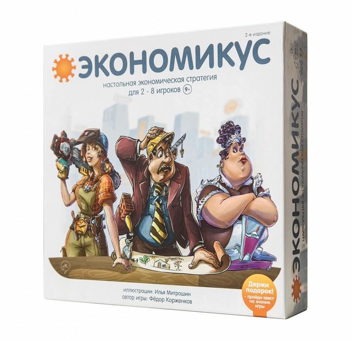 Настольная игра Экономикус Э001-2 белорусская косметика склады где можно и цены