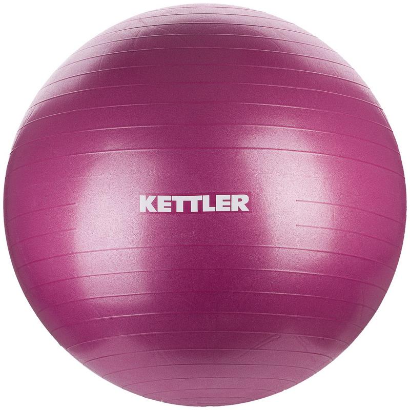 Гимнастический мяч Kettler 75 см бордо 7350-134