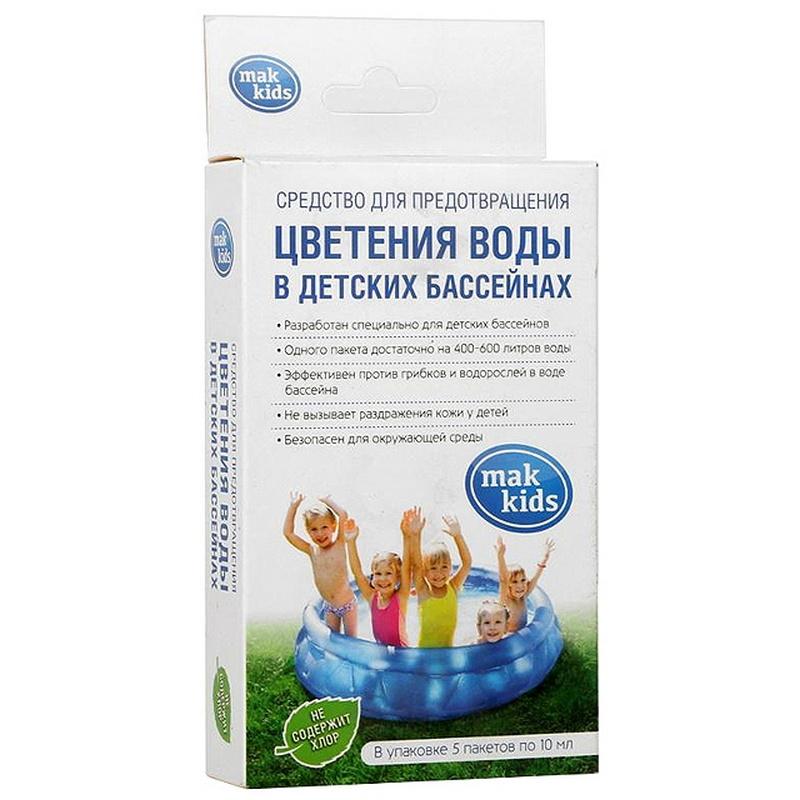 Купить Мультифункциональный препарат МАК KIDS, для детских бассейнов (INTEX, BESTWAY), М10433,