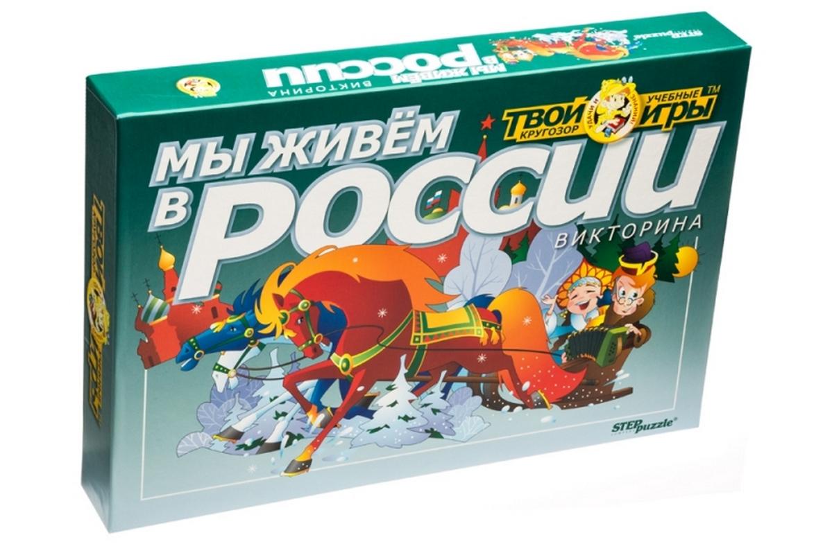 Викторина Step Puzzle Мы живем в России