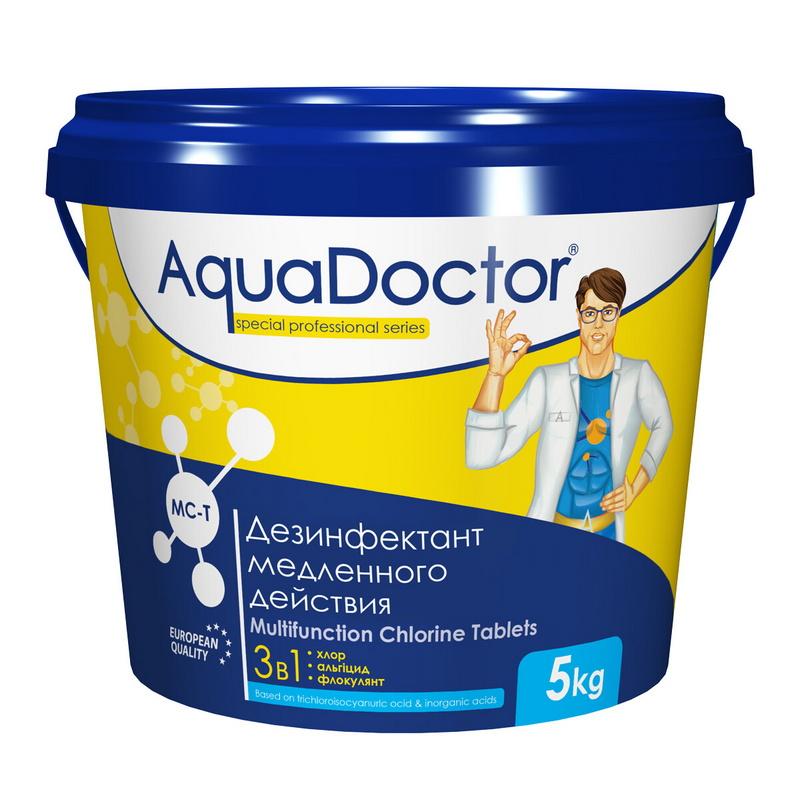 Купить Хлор 3-в-1 AquaDoctor длит. действия 1 кг MCT-1,