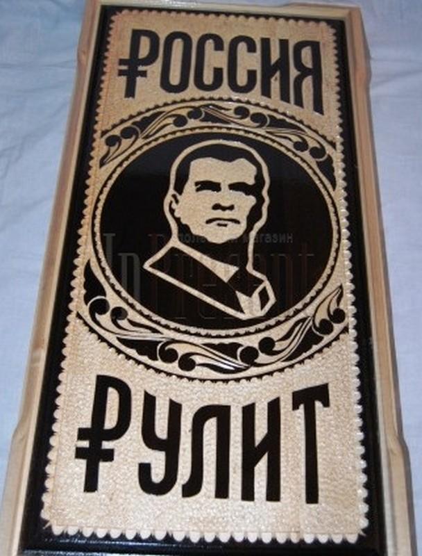 Нарды резные ручной работы Россия Рулит slrusrul