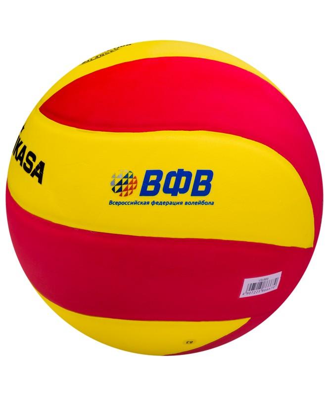 Купить Мяч волейбольный Mikasa VSV800 р.5,