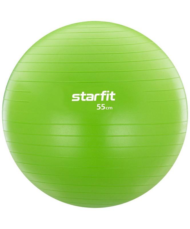 Купить Фитбол Star Fit 55см без насоса (антивзрыв) GB-104 зеленый,