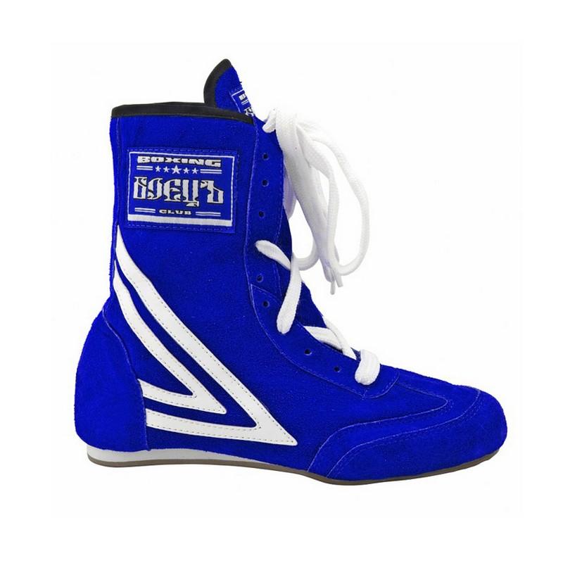 Боксерки Боецъ BBS-51 Синие