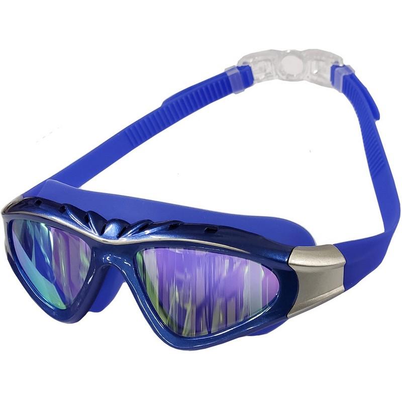 Купить Очки для плавания полу-маска B31547-1 Синий, NoBrand