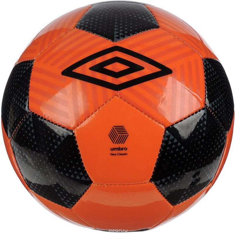 Мяч футбольный Umbro Neo Classic р.4 20594U-095