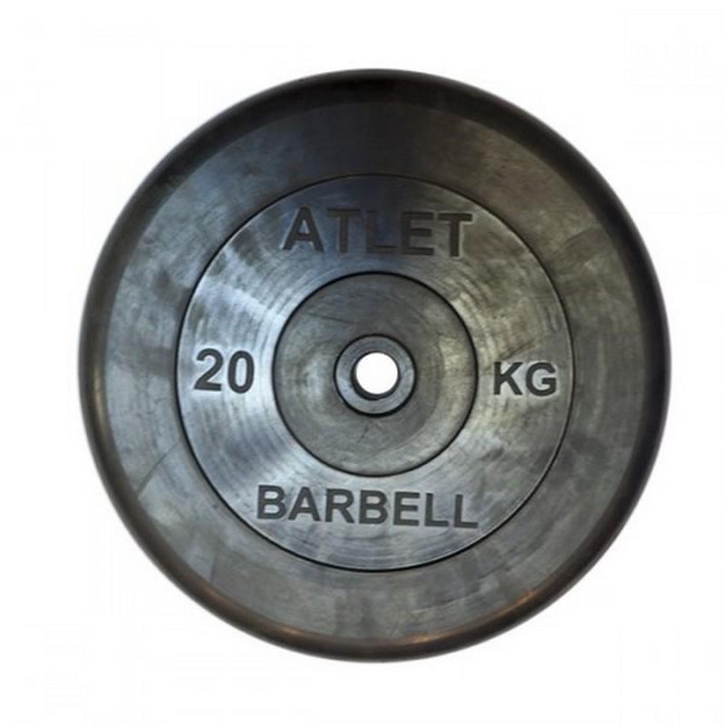 Диск обрезиненный d31мм MB Barbell Atlet 20 кг черный