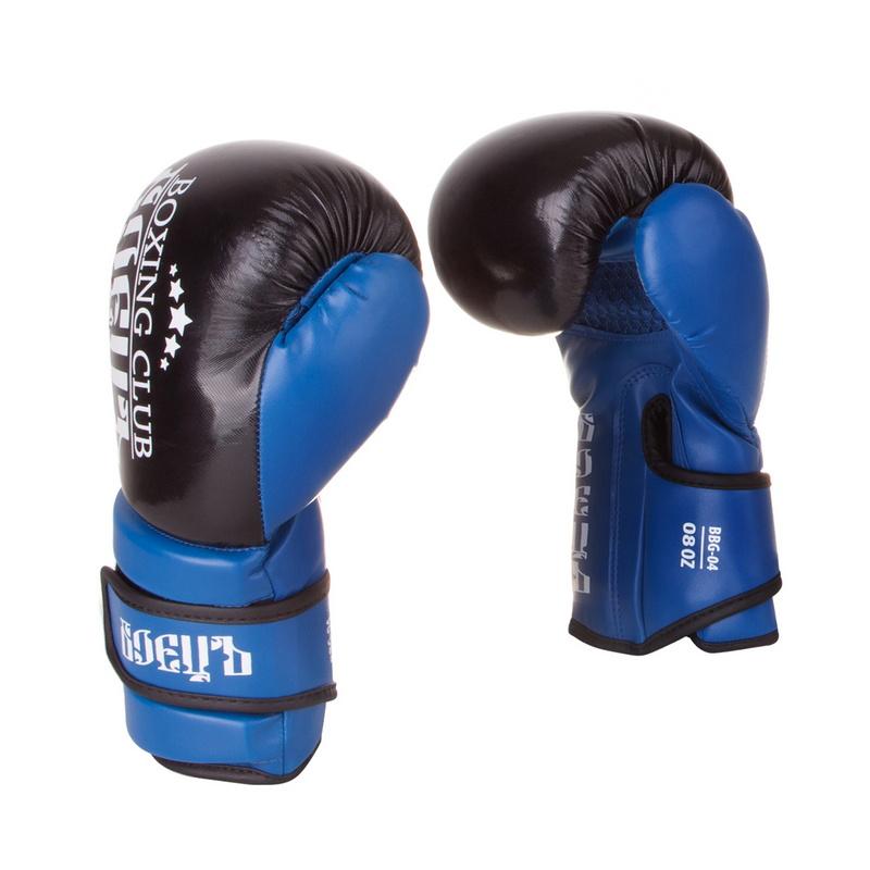 Купить Боксерские перчатки Боецъ BBG-04 Синие 10 oz,