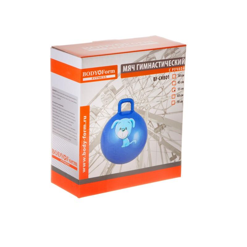 Мяч гимнастический 45 см Body Form BF-CHB01 синий