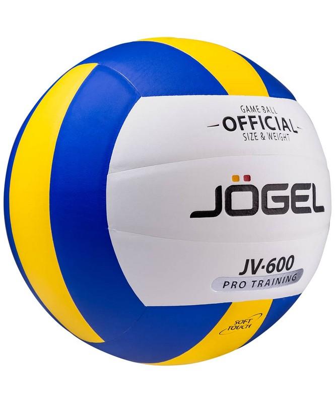 Купить Мяч волейбольный Jögel JV-600,