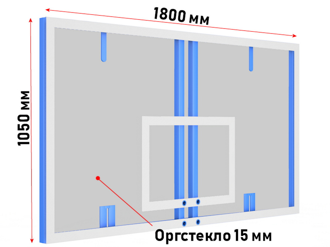 Купить Щит баскетбольный профессиональный Glav из оргстекла толщ. 15 мм 01.201,