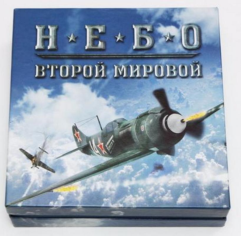 Небо Второй Мировой, NoBrand, Настольные игры  - купить со скидкой