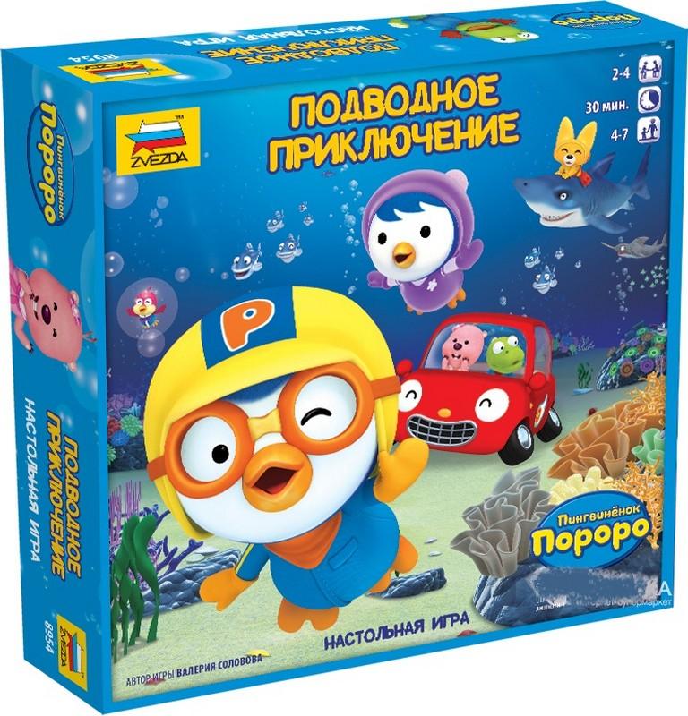 Купить Настольная игра Пингвиненок Пороро. Подводное приключение 8954, NoBrand