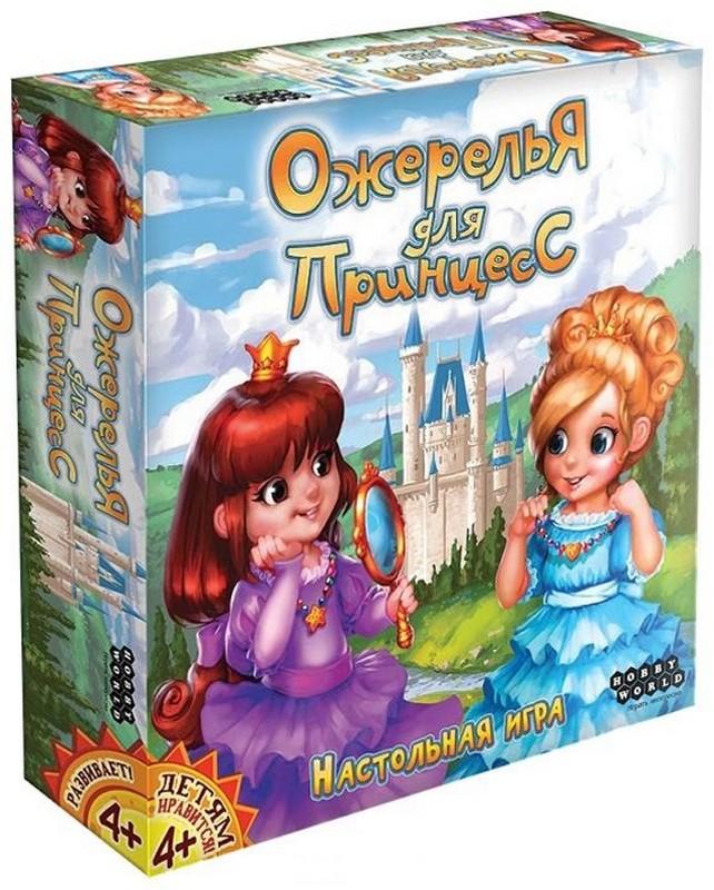 Купить Настольная игра Hobby World Ожерелья для принцесс 1669, Настольные игры