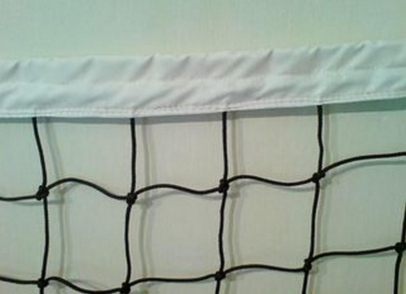 Сетка волейбольная Haspo для соревнований, длина 9,5 м 924-301501