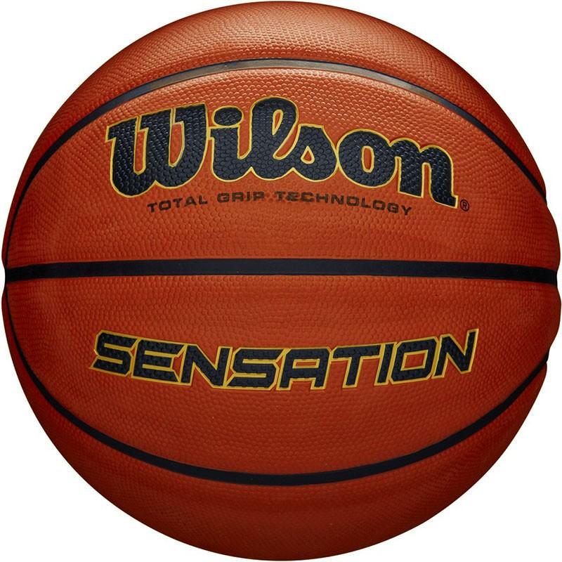 Купить Мяч баскетбольный Wilson Sensation WTB9118XB0701, р.7,