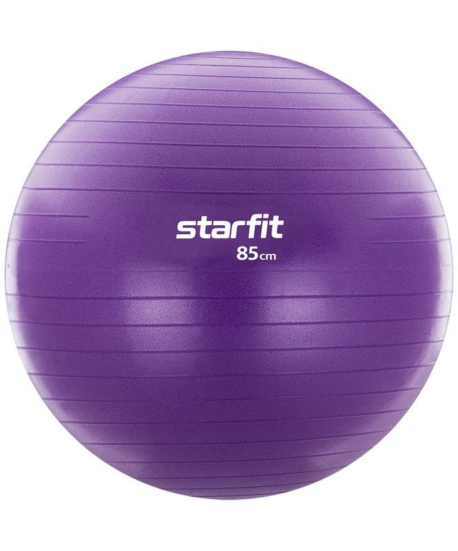 Купить Фитбол Star Fit 85см с ручным насосом (антивзрыв) GB-106 фиолетовый,