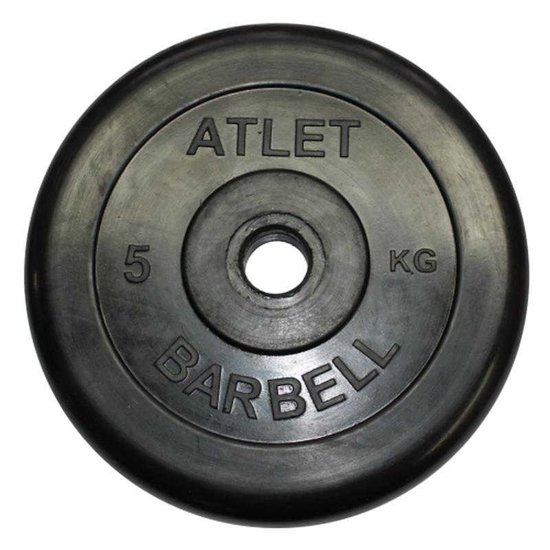 Диск обрезиненный d31мм MB Barbell Atlet 5 кг черный