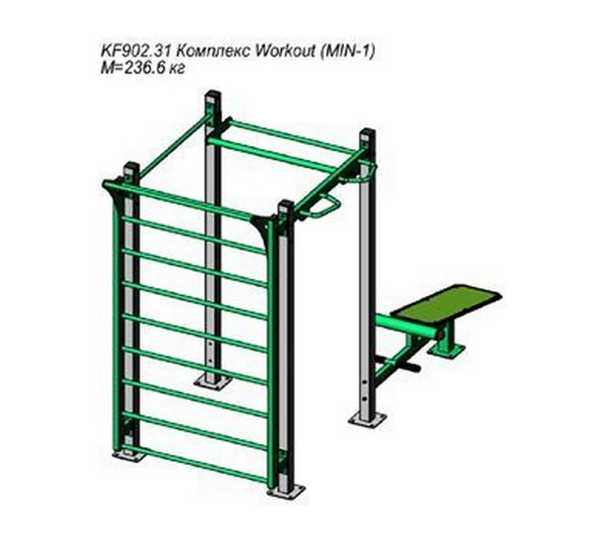 Купить Комплекс Workout (MIN-1) V-Sport KF902.31,
