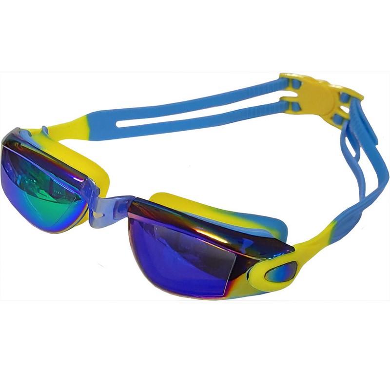 Купить Очки для плавания регулируемый B31549-1 Синий Мультиколор, NoBrand