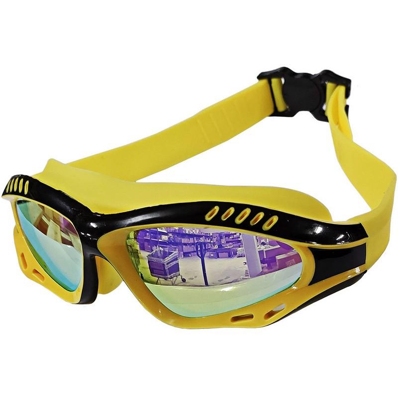 Купить Очки для плавания полу-маска B31540-5 Желтыйчерный, NoBrand