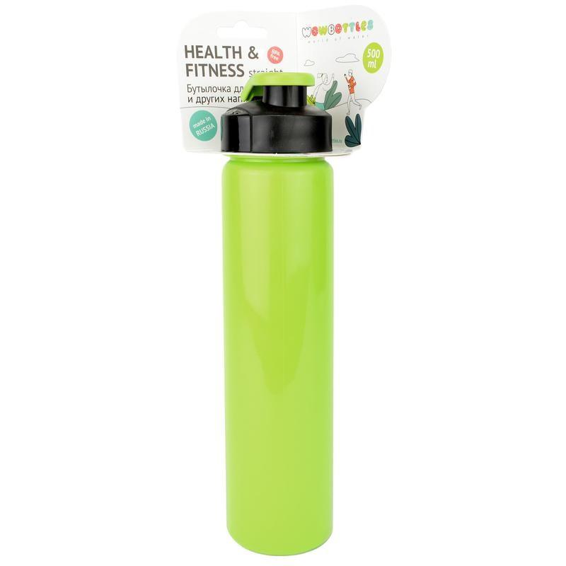 Купить Бутылка для воды Health and Fitness, 500 ml, straight, салатовая КК0160, NoBrand