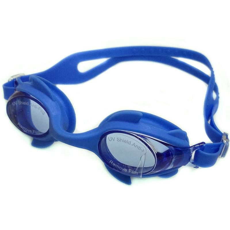 Купить Очки для плавания детские C33231-1 (синие), NoBrand