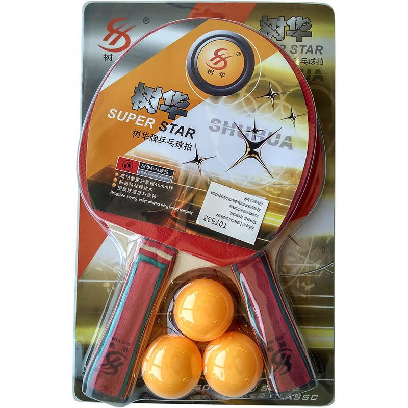 Купить Набор для настольного тенниса (2 ракетки 3 шарика) T07533, NoBrand