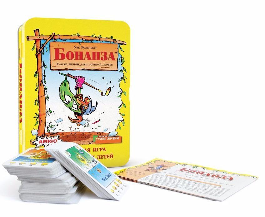Настольная игра Amigo Бонанза Делюкс