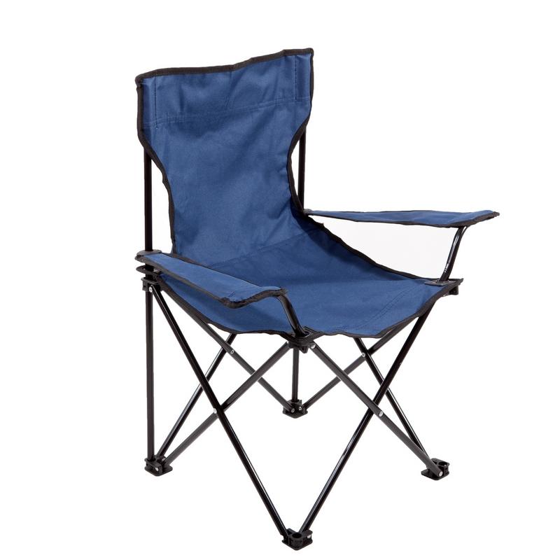 Кресло туристическое Alpha Caprice JY2021 (детское) синий