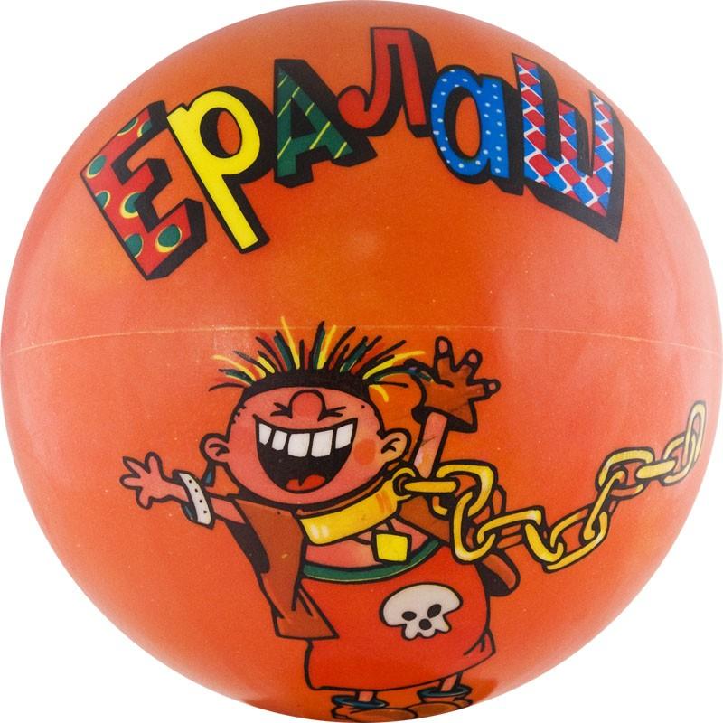 Мяч детский Ералаш диаметр 23 см