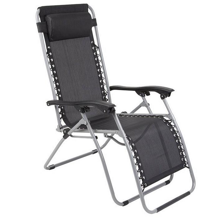 Кресло-шезлонг GoGarden Fiesta черный 50306