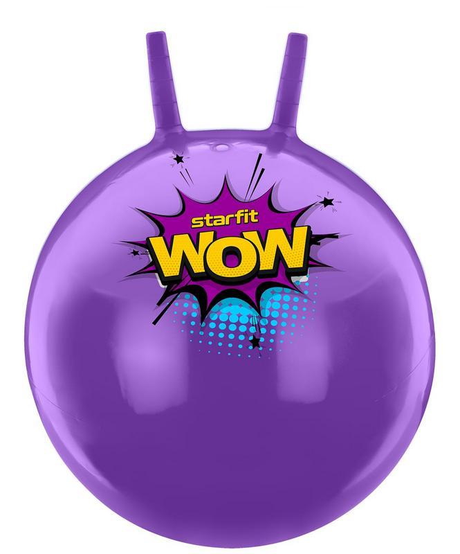 Купить Мяч-попрыгун Star Fit GB-0401, Wow, 55 см, 650 гр, с рожками, фиолетовый, антивзрыв,