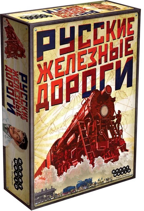 цена Русские Железные Дороги 1196