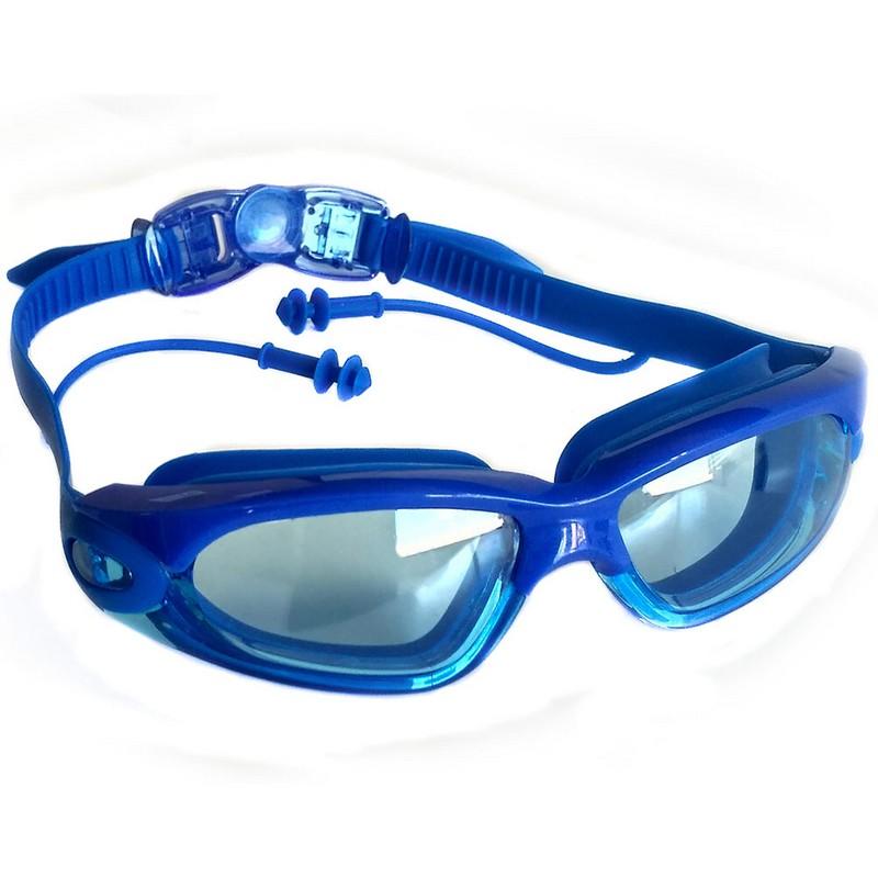 Купить Очки для плавания R18168 синие, NoBrand