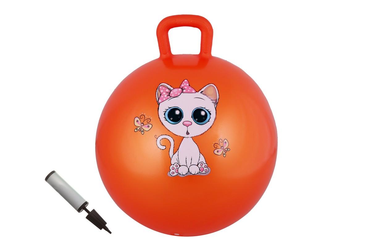 Мяч с ручкой + насос Body Form D=55 см BF-CHBP01 оранжевый