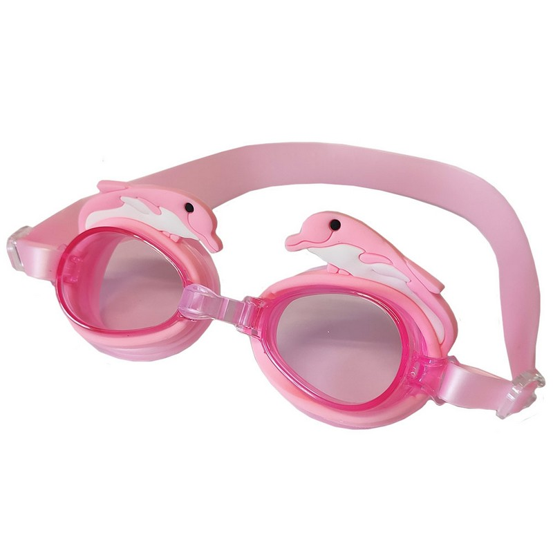 Купить Очки для плавания B31578-2 Розовый, NoBrand
