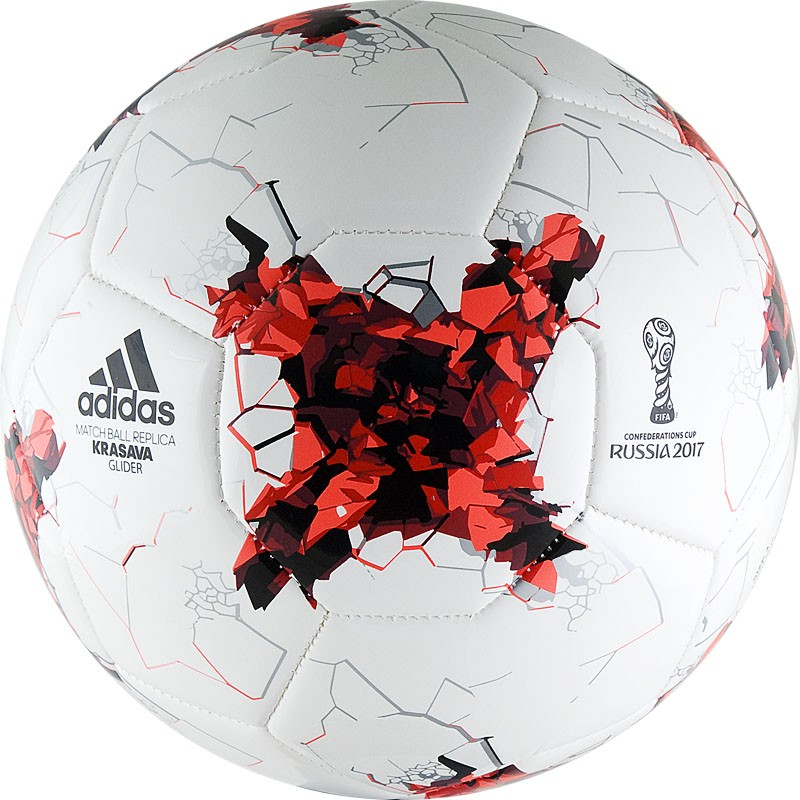 Мяч футбольный Adidas Krasava Glider AZ3188 5р мяч футбольный р 5 adidas telstar winter omb ce8084