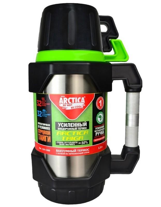 Термос бытовой, вакуумный, питьевой 1,5 л Арктика 110-1500