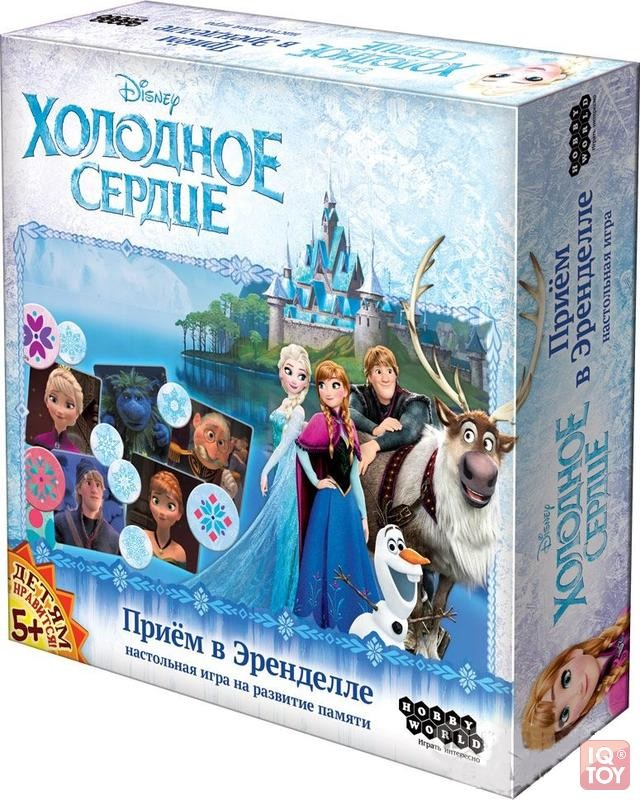 Купить Игра Холодное Сердце Прием в Эренделле Hobby World 1536, Настольные игры