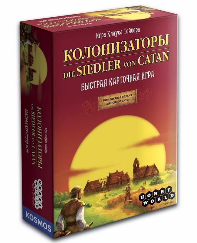 Купить Настольная игра Колонизаторы быстрая карточная игра Hobby World hw1072, Настольные игры